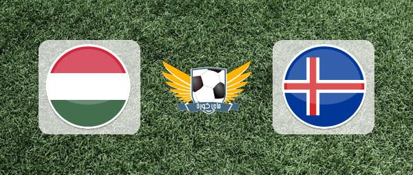 ايسلندا والمجر بث مباشر