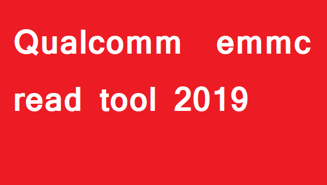 Qualcomm  emmc read tool 2019