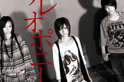 [Lirik+Terjemahan] Stereopony - Hitohira no Hanabira (Sehelai Kelopak Bunga)