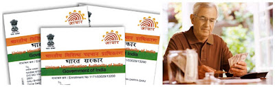 need aadhaar card for pensioners