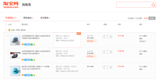 Taobao - Add to Cart