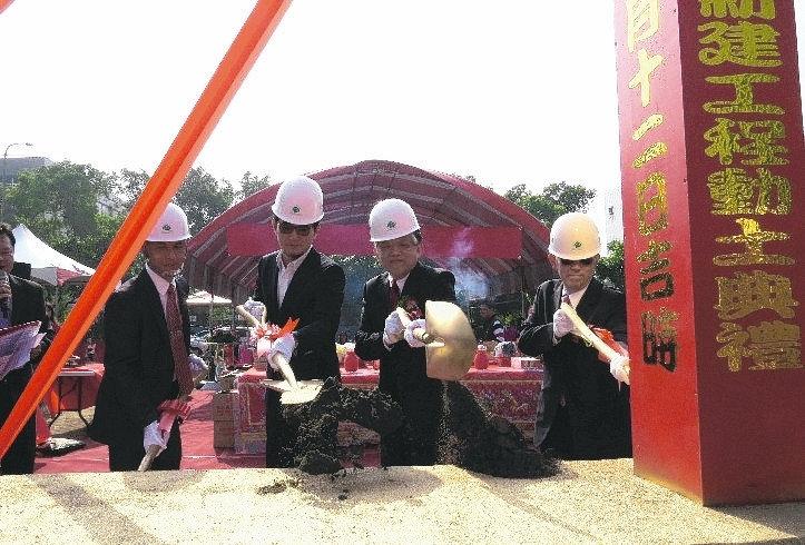 打拚雲林《義美食品》斗六工業區新食品工廠動土,預計生產豆類、奶類及茶飲料