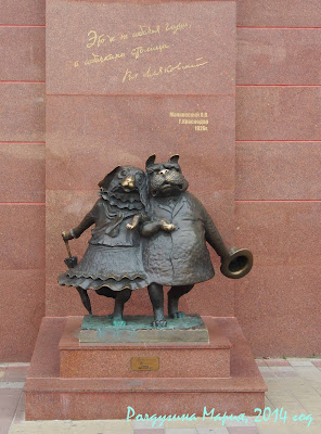 Краснодар фото памятник собачкам