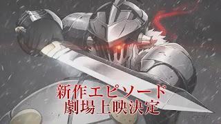 O episódio Goblin Slayer: Goblin's Crown ganhou um vídeo e ilustração promocional