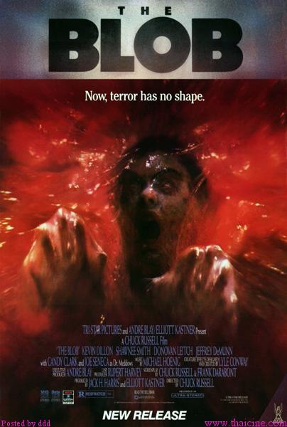 The Blob (1988) เหนอะเคี้ยวโลก
