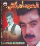 Elhoucine Amrrakchi-Wlayni kiyyi