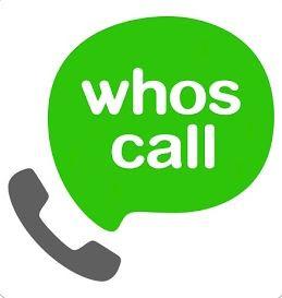 whoiscaller,موقع whoiscaller,who's calling,who's numberz,who is caller,who is calling,whozcalling,برنامج معرفة اسم المتصل