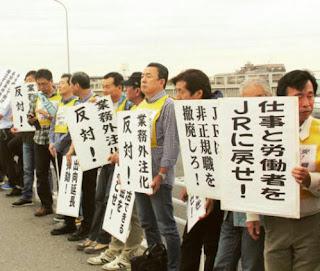 http://doro-chiba.org/nikkan_dc/n2017_07_12/n8343.htm
