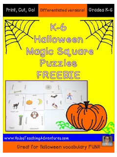 Looking for a FREE Halloween Vocabulary game? You've come to the right place! This will work in your Kindergarten, 1st, 2nd, 3rd, 4th, 5th, or 6th grade classroom with its differentiated versions.