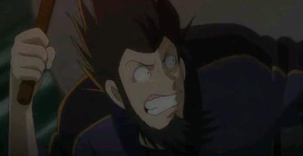 Bakumatsu Gijinden Roman 04
