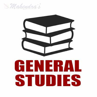 Expected GS Questions For UP Police 2018 PDF