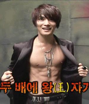 Jaejoong Abs Gif