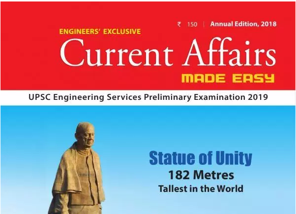 Made Easy Current Affairs July 2019 PDF