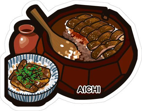gotochi postcard Unagi Hitsumabushi