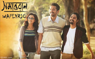 Samantaral Bengali Movie All Songs List & Lyrics
