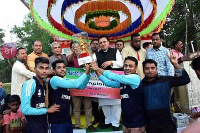 The final of the Ranaping Premier League was held at Golapganj