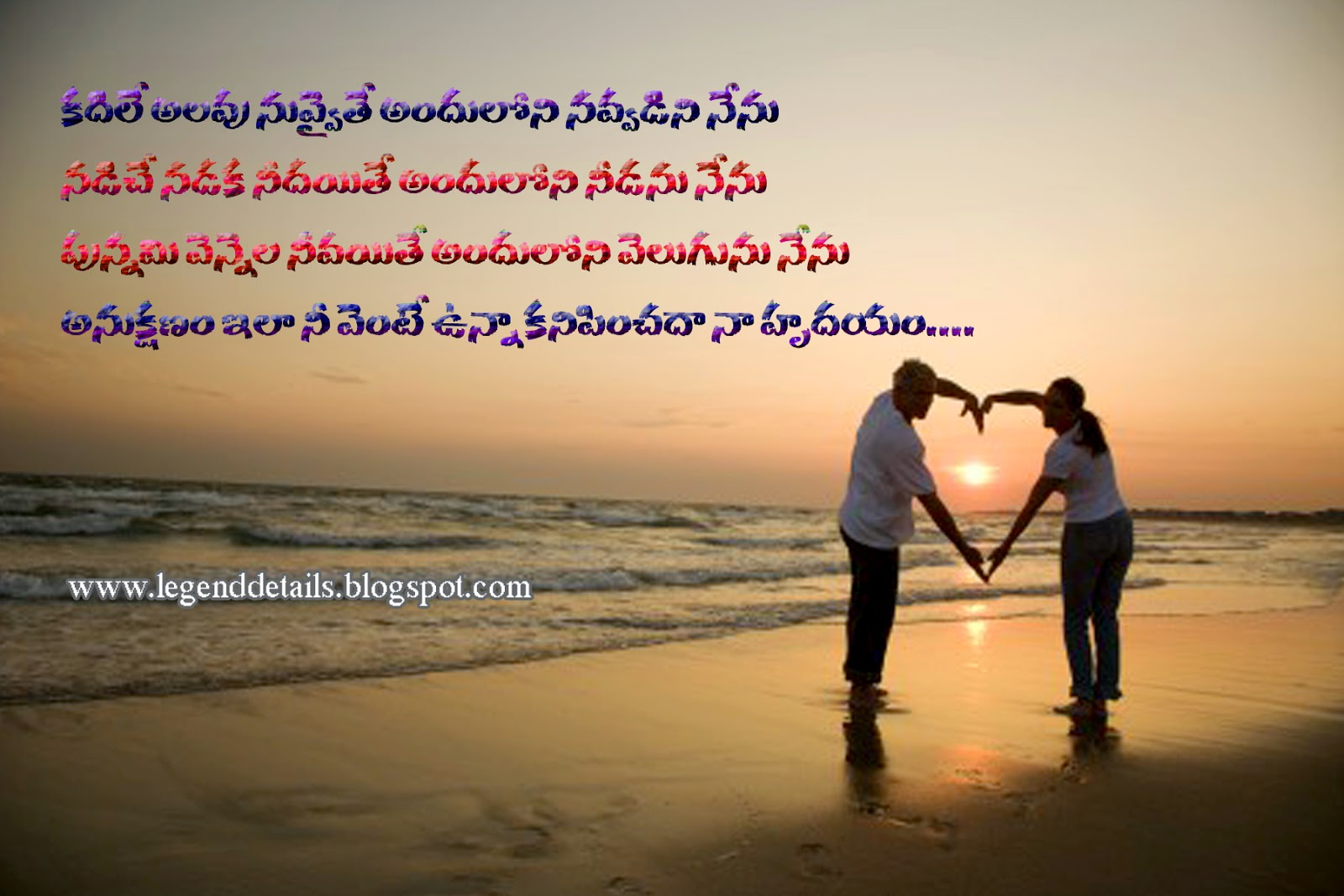 in depth love quotes in telugu with images legendary quotes