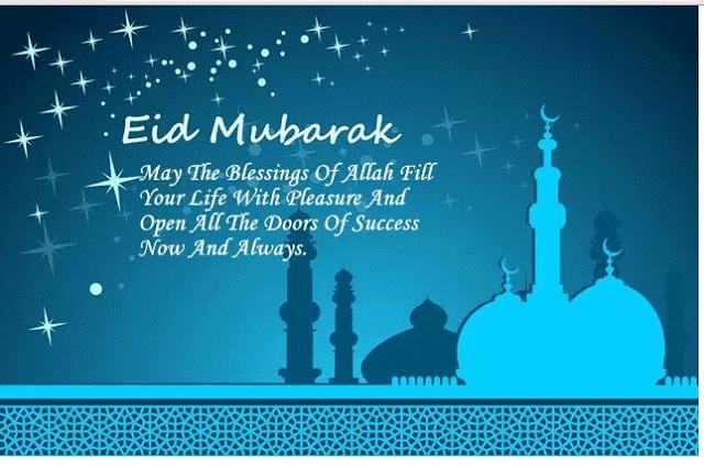 advance eid mubarak status facebook  2017