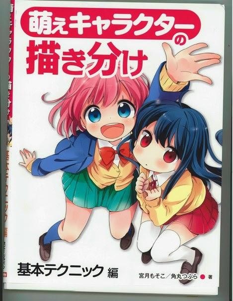 How to draw manga