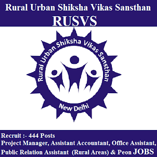Rural Urban Shiksha Vikas Sansthan, RUSVS, New Delhi, 10th, Accountant, Assistant Manager, Public Relation Assistant, peon, freejobalert, Sarkari Naukri, Latest Jobs, rusvs logo