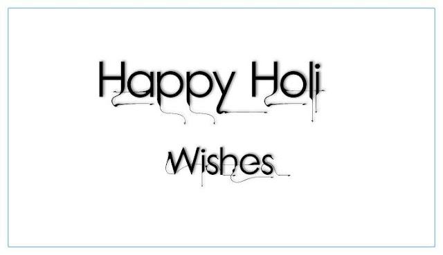 होली की हार्दिक शुभकामनायें संदेश Happy Holi Wishes Sms In Hindi