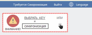 Spora синхронизация