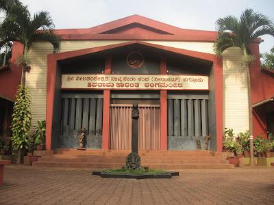 Shivarama Karantha Rangamandira, Ninasam, Heggodu