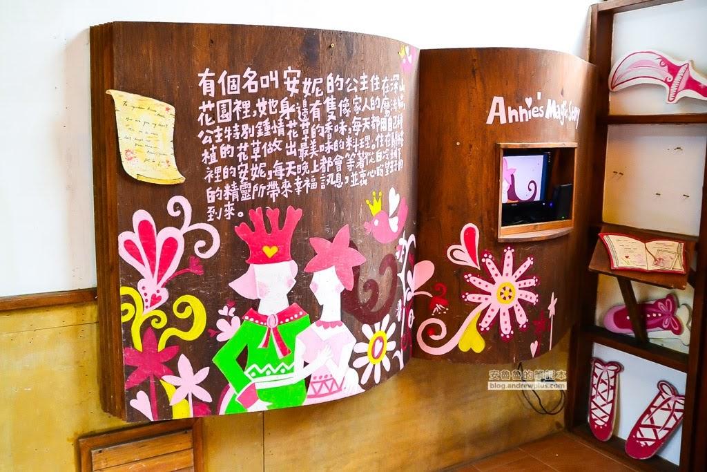 安妮公主花園,台中新社景觀餐廳,新社咖啡甜點下午茶