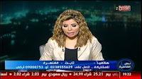 برنامج نبض القاهرة مع سحر عبد الرحمن حلقة الأربعاء 27-5-2015 من قناة القاهرة و الناس - الحلقة كاملة