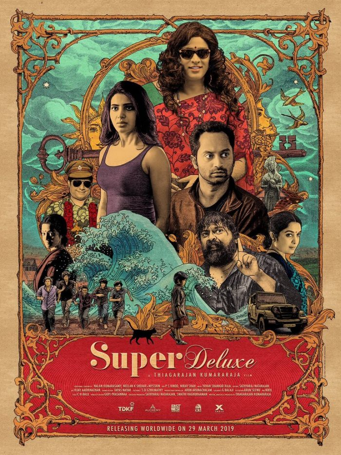 Vijay Sethupathi, Fahadh Faasil, Samantha Ruth Prabhu, Ramya Krishnan's Super Deluxe Tamil Movie Box Office Collection 2019 wiki, cost, profits, Lucifer Box office verdict Hit or Flop, latest update Budget, income, Profit, loss on MT WIKI, Wikipedia