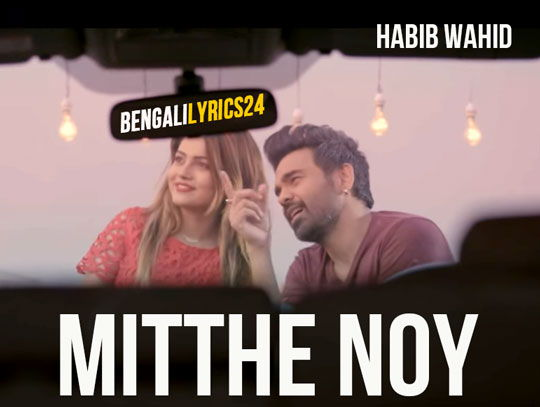 Mitthe Noy - Habib Wahid