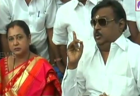 DMDK Leader Vijayakanth Tensed When Asked Question About OPS