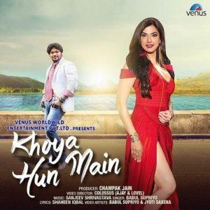 Khoya Hun Main – Babul Supriyo (2016)