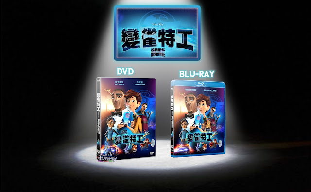 變身特務, Spies Disguse, Blu-ray, DVD, Hong Kong, 迪士尼影碟 Disney Videos, 20th Century Studios