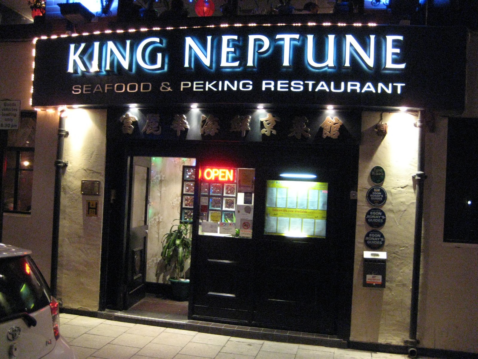 King Neptune Chinese Restaurant Stowell Street