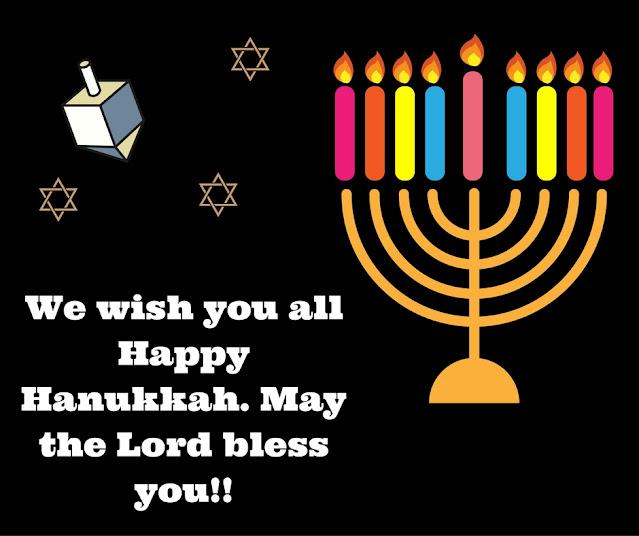Download-Hanukkah-2020-HQ-Pictures