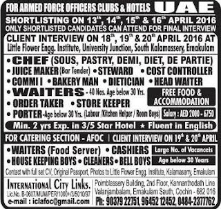 Recruitment to Armed force officers clubs and hotels UAE