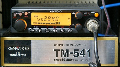 Kenwood TM-541 Mobile Radio