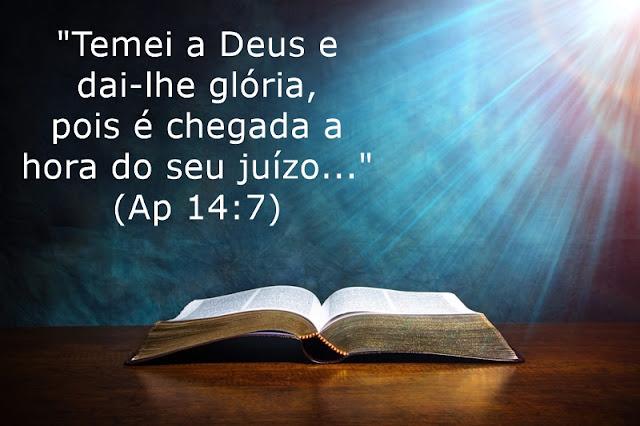 Dar gloria a Deus