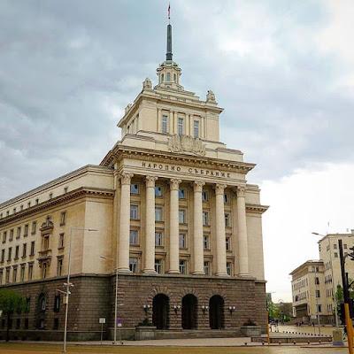 Sede del Partido Comunista, Sofia, Bulgaria