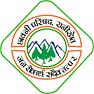 Cantonment Board, Ranikhet Recruitment