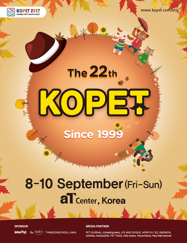 Korea Pet Show 2017 #KOPET2017