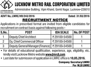 LMRC Recruitment 2016 - Current Opening