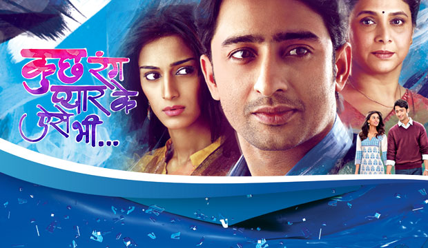 Sony TV Kuch Rang Pyar Ke Aise Bhi serial wiki, Full Star-Cast and crew, Promos, story, Timings, Barc/TRP Rating, actress Character Name, Photo, wallpaper
