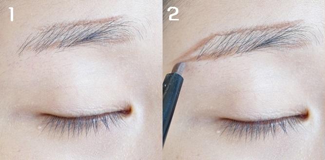 pertama untuk mendapatkan alis lurus ala korea adalah dengan merapihkan bentuk alis kamu dengan mencabut beberapa rambut alis yang tidak pada tempatnya
