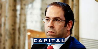 Youssef Chahed, un bilan dans le rouge.. Mais il recevra son salaire à vie