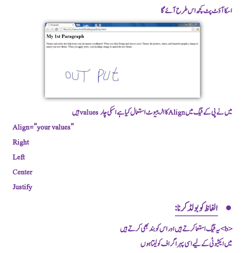 html tutorial in urdu www.xpacademy.com html tutorial in urdu video urdu tuts html urdu tutorials html in urdu html course in urdu learn html in urdu html learning in urdu html tutorials in urdu html tutorial for beginners in urdu what is html in urdu web designing course online free in urdu dailymotion urdututorials html lectures in urdu tutorials in urdu urdu video tutorials urdu videos urdu video tutorial in urdu web designing tutorials in urdu php tutorial in urdu video www.urdututorials.com computer courses in urdu video dailymotion web designing course in urdu video free download web designing course online free in urdu video html tutorial in urdu dailymotion video in urdu