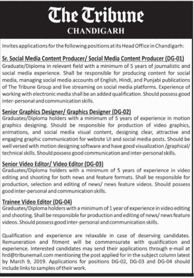 The Tribune Recruitment 2019 Chandigarh – Designer, Editor & Other Jobs