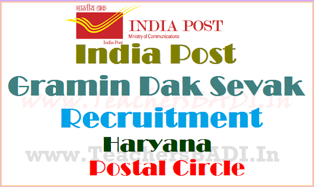 India Post,Haryana Postal Circle,Gramin Dak Sevaks(GDS) Recruitment 2017