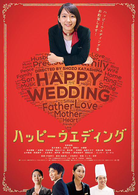 Sinopsis Happy Wedding / Happi Uedinggu (2016) - Film Jepang